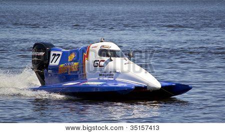 Vyshgorod, Ukraine - July 20 : Powerboat Number 2 Team Of Clube Interpass F1 Fast Speed, Pilot Matt