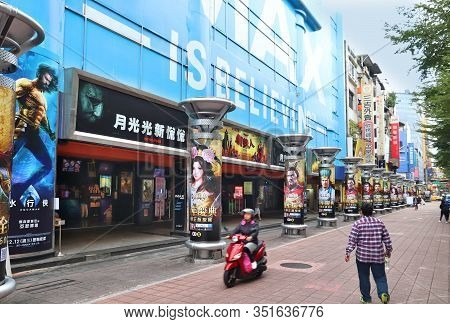 Taipei, Taiwan - December 5, 2018: In 89 Digital Cinemax Movie Theater With Imax Technology In Ximen