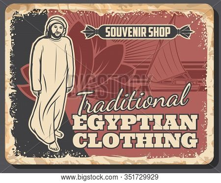 Egyptian Clothing Store Vintage Poster. Vector Bearded Man With Traditional Arab Garment, Egypt Sacr