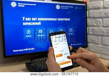 Anapa, Russia - February 19, 2020: Self-employment In Russia. Self-employed Registers A New Sale In