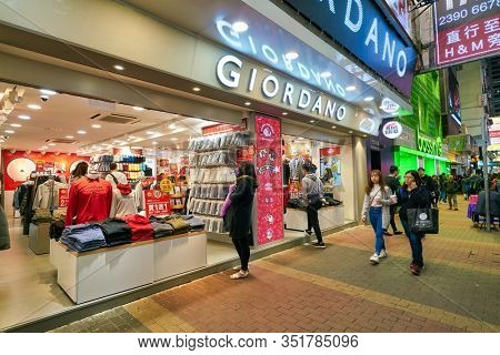 HONG KONG - JANUARY 22, 2019: interior shot of Giordano store. Giordano International Limited is a Hong Kong-based international retailer of men's, women's and children's apparel and accessories.