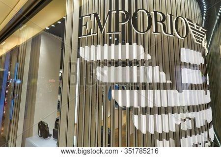 HONG KONG, CHINA - CIRCA JANUARY, 2019: Emporio Armani storefront in Hong Kong.