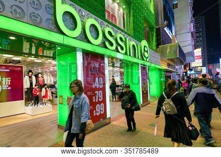 HONG KONG - JANUARY 22, 2019: Bossini shopfront in Hong Kong at nighttime.