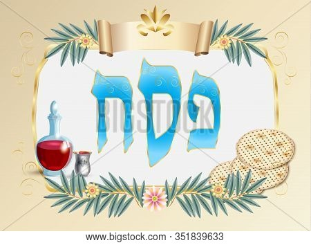 Happy Passover Jewish Holiday greeting card with hebrew text decorative traditional icons kiddush cup, four wine glass, matzo matzah - jewish traditional bread for Passover seder, pesach plate, Haggadah, isolated on white background vintage banner vector