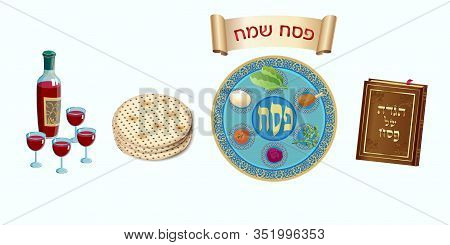 Happy Passover decorative traditional icons set, kiddush cup, four wine glass, matzo matzah - jewish traditional bread for Passover seder, pesach plate, candles, Haggadah, isolated on white background, for greeting card decoration vector