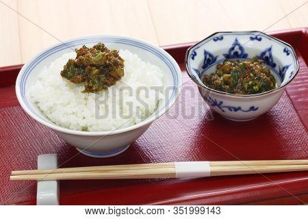 Fuki miso( Japanese butterbur shoot stir fried with miso) on rice