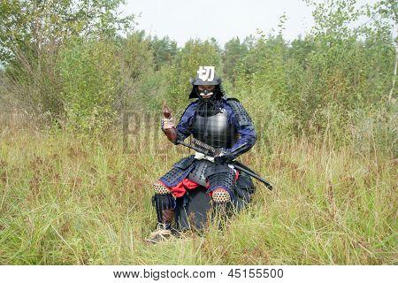 Samurai With Gourd Flask