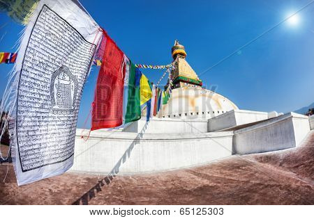Prayer Flags At Bodhnath Stupa