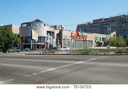 Shopping Center In Almaty
