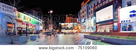 BEIJING, CHINA - APR 1: Wangfujing commercial street at night on April 1, 2013 in Beijing. It is one of the most famous shopping streets in the capital and the host of 280 famous Beijing brands stores