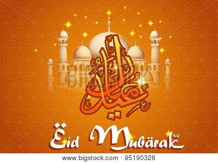 Arabic Calligraphy Ramadan Kareem