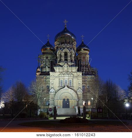 Liepaja Latvia The St. Nicholas Orthodox Maritime Cathedral