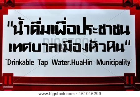 Hua Hin Thailand - December 29 2009: Sign in both Thai and English advises that water at a tap fountain is indeed drinkable