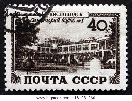 RUSSIA - CIRCA 1949: a stamp printed in Russia shows State Sanatorum for Workers No. 1 Kislovodsk circa 1949