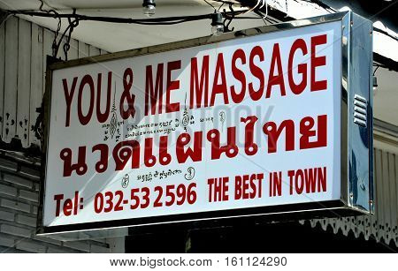 Hua Hin Thailand - January 1 2010: Sign at the You & Me Massage Parlour advertises it's the best in town