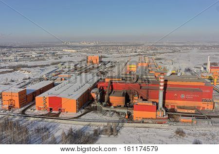 Tyumen, Russia - February 16, 2016: Iron and steel works. Steel-smelting shop. View from quadcopter