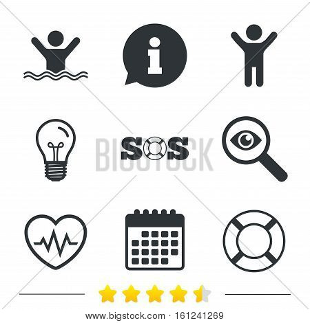 SOS lifebuoy icon. Heartbeat cardiogram symbol. Swimming sign. Man drowns. Information, light bulb and calendar icons. Investigate magnifier. Vector