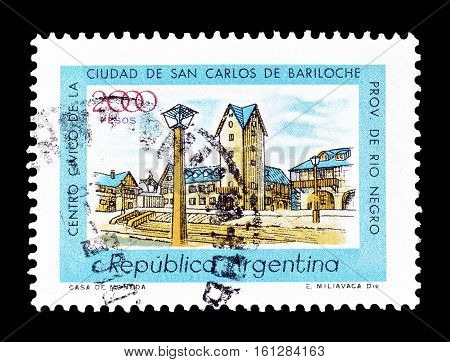 ARGENTINA - CIRCA 1977 : Cancelled stamp printed by Argentina, that shows Civic center Bariloche.