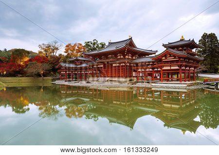 Byodo-in Temple At Dusk, Uji