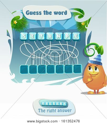 Visual Game for children. Task: guess the word. Right answer- present