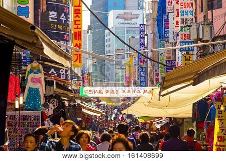 Namdaemun Market Crowded People Walking Seoul H
