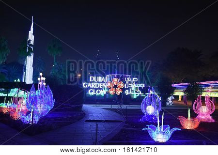 DUBAI, UAE - DEC 8: Dubai Garden Glow in Dubai, UAE, as seen on Dec 8, 2016. It is spread across 40 acres, with 32 installations made by 150 artists in ‎200,000 man hours.