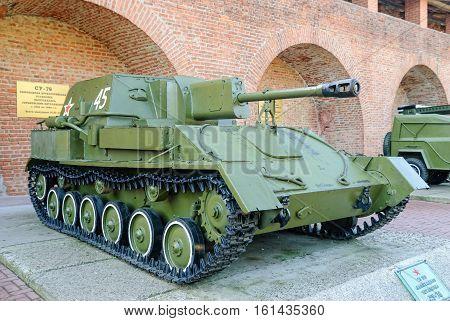 Nizhniy Novgorod, Russia - September 2, 2009: Soviet self-Propelled artillery mount during the second world war SU-76 outdoor exhibition in N.Novgorod Kremlin. The exhibition is open all year round.