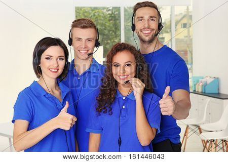 Team of technical support dispatchers in office