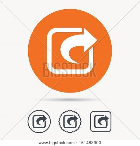 Share icon. Send social media information symbol. Orange circle button with web icon. Star and square design. Vector