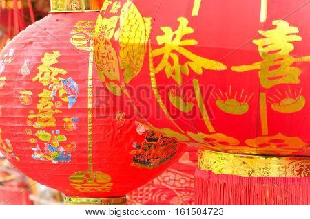 CHINATOWN, BANGKOK,THAILAND-NOVEMBER 10, 2016: Red Chinese lantern in Chinese new year Festival. Chinese lanterns that decorate the streets in Chinatown.