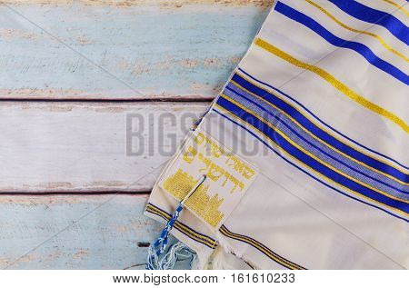 Jewish Holiday Tallit, Shabbat Prayer Shawl Religious Symbol
