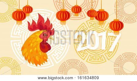 Happy New 2017 Year Rooster Bird Chinese Lantern Asian Horoscope Flat Vector Illustration