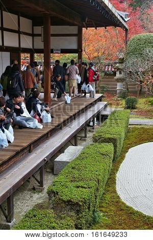 Kyoto - Eikando Temple
