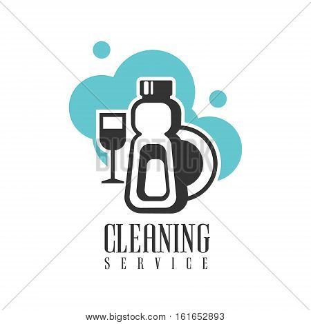 House And Office Cleaning Service Hire Logo Template With Dishes And Chemicals For Professional Cleaners Help For The Housekeeping.Vector Label In Blue And Black Color With Cleanup Elements.