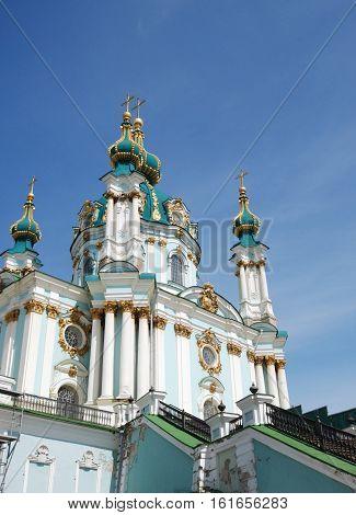 St. Andrew's Church. Kyiv. Ukraine. The Golden domes against the sky