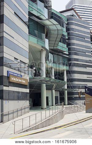 Singapore - 01 November 2014: lee kong chian school of business, Singapore Management University SMU