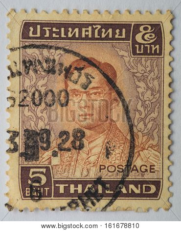 THAILAND - CIRCA 1972: A stamp printed in Thailand shows King Bhumibol Adulyadej circa 1972 5 Baht