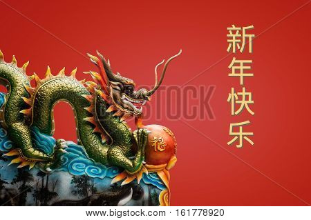China Dragon Statue On The Red Background