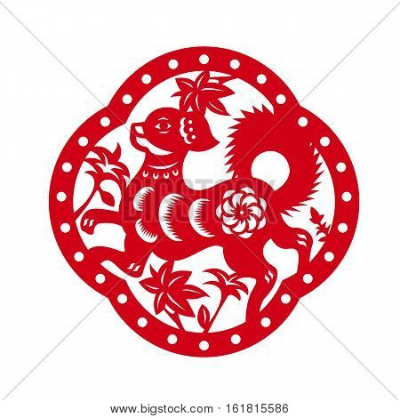 Red paper cut a happy dog zodiac in frame and flower symbols