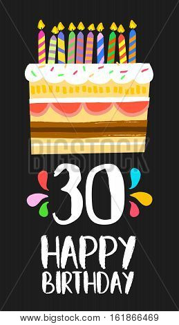 Happy Birthday Card 30 Thirty Year Cake