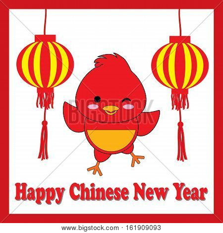 Chinese New Year Illustration with cute rooster and lampion lamp on red frame suitable for New year postcard, greeting card, and wallpaper