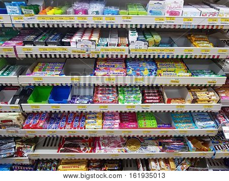 CHIANG RAI THAILAND - NOVEMBER 26: various brand of chewing gum in packaging for sale on supermarket stand or shelf in Seven Eleven on November 26 2016 in Chiang rai Thailand