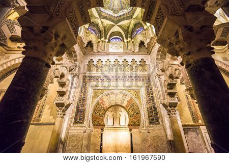 CORDOBA, SPAIN - NOVEMBER 10, 2014: The Mihrab of the Mosque-Cathedral of Cordoba.