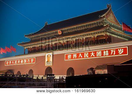 Beijing, China - Dec 06, 2011: Tiananmen Square, Beijing, China - Gate Of Heavenly Peace