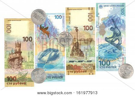 Collectible commemorative banknote 100 rubles with the image of the Republic of Crimea and the banknote and coins with Olympic symbols Sochi
