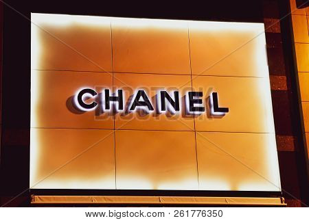 Kiev, Ukraine - October 6, 2018: Chanel Logo On The Wall In Front Of The Boutique Store Chanel Chane