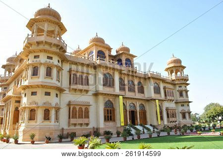 Mohatta Palace - Beautiful Landmark In Clifton Karachi, Pakistan - 06/02/2011