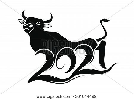 Chinese New Year2021 1