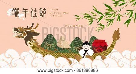 Happy Dragon Boat Festival Background Template Traditional Food Rice Dumpling Realgar Wine Dragon Bo