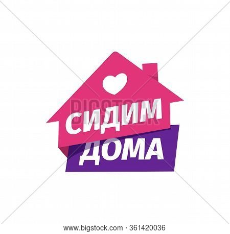 Self Isolation Vector Icon With Russian Phrase Stay At Home. Self Isolation Flat Sticker. Quarantine
